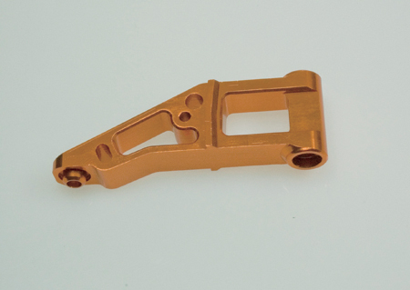 Alum. Front Suspension Mount (Gold)